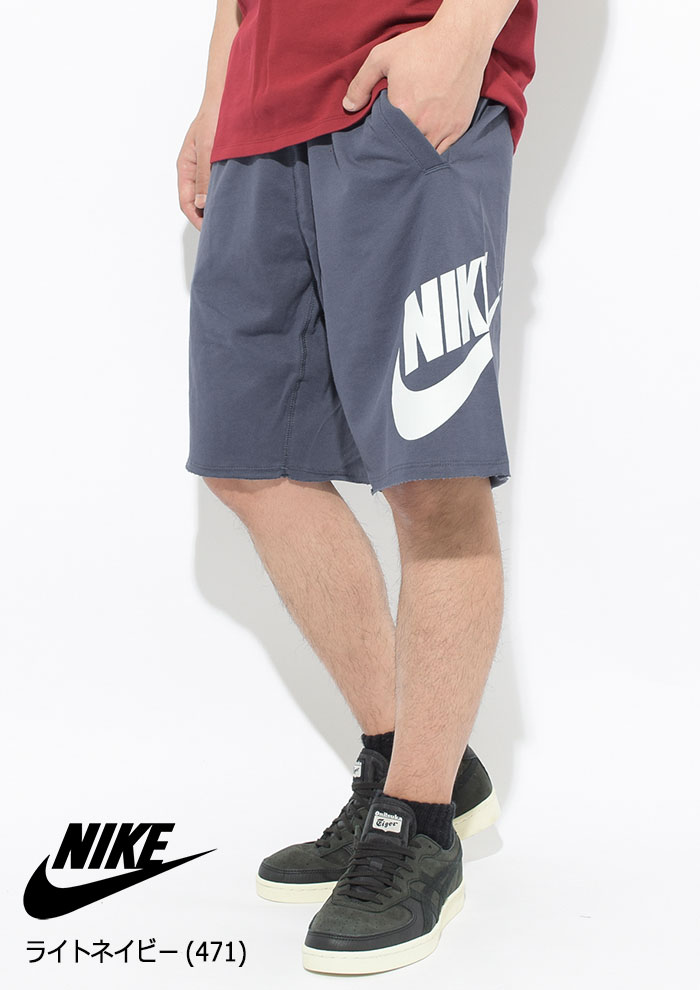 NIKEナイキのハーフパンツ Franchise French Terry GX Short06