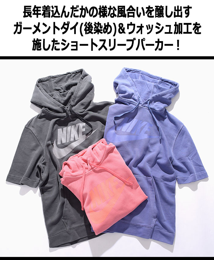 NIKEナイキのパーカー Wash HBR French Terry Pullover Hoodie02