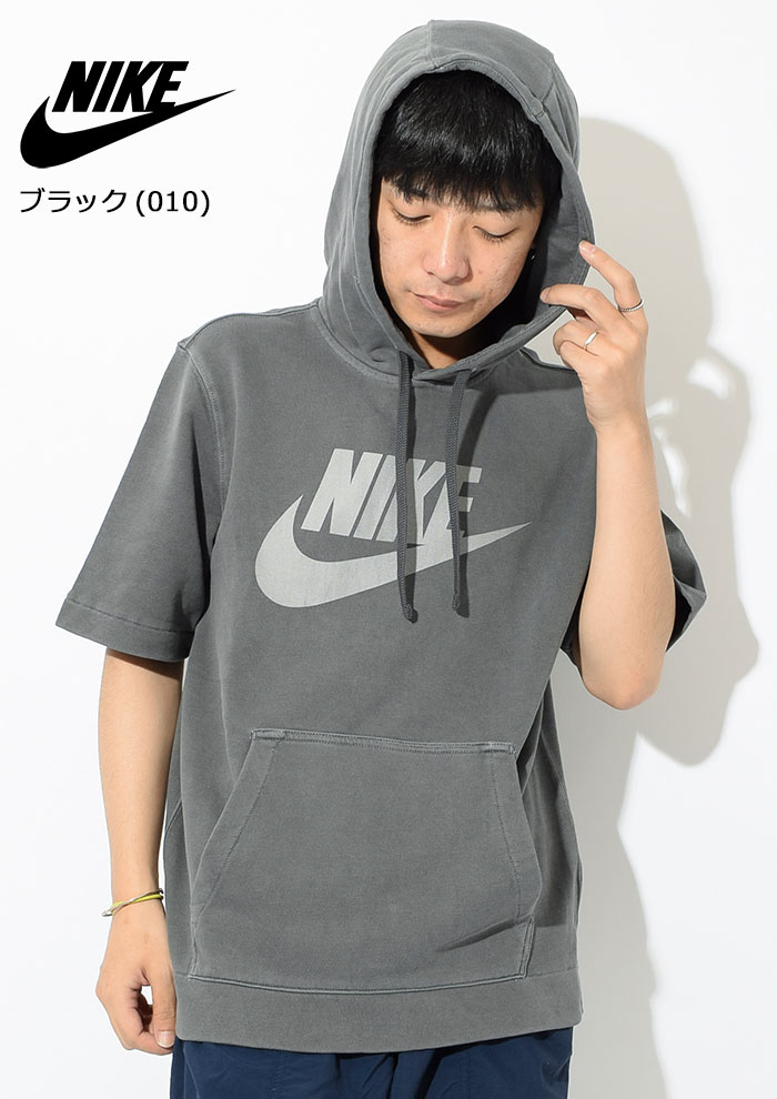 NIKEナイキのパーカー Wash HBR French Terry Pullover Hoodie03