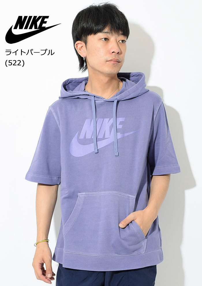 NIKEナイキのパーカー Wash HBR French Terry Pullover Hoodie04