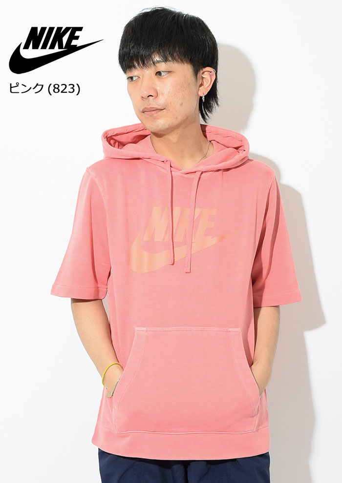 NIKEナイキのパーカー Wash HBR French Terry Pullover Hoodie05
