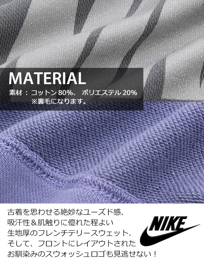 NIKEナイキのパーカー Wash HBR French Terry Pullover Hoodie06