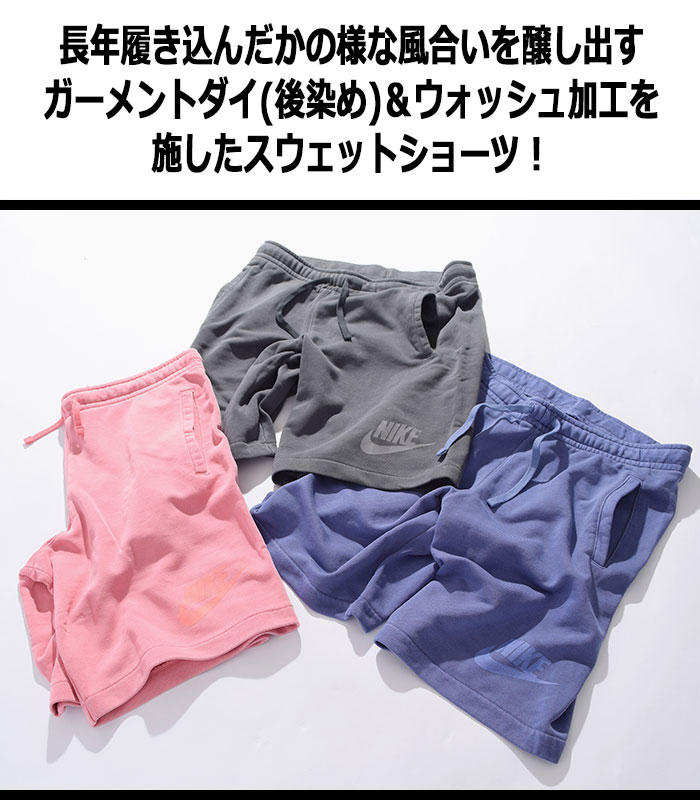 NIKEナイキのハーフパンツ Wash Hybrid French Terry Short02