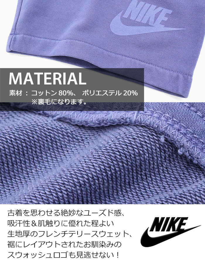 NIKEナイキのハーフパンツ Wash Hybrid French Terry Short07