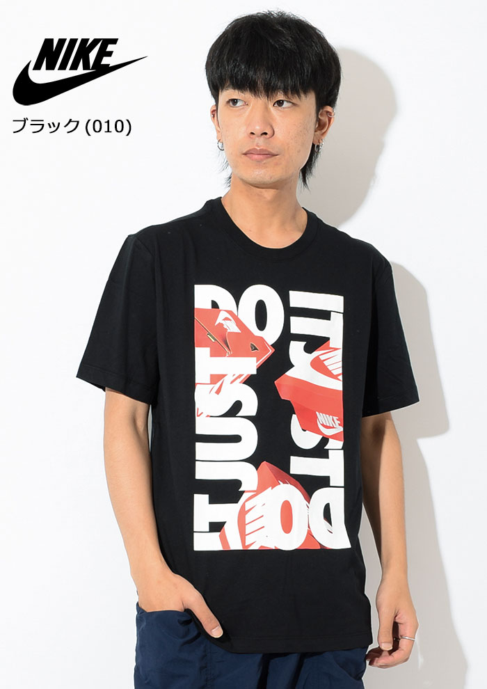 NIKEナイキのTシャツ CLTR FTWR03