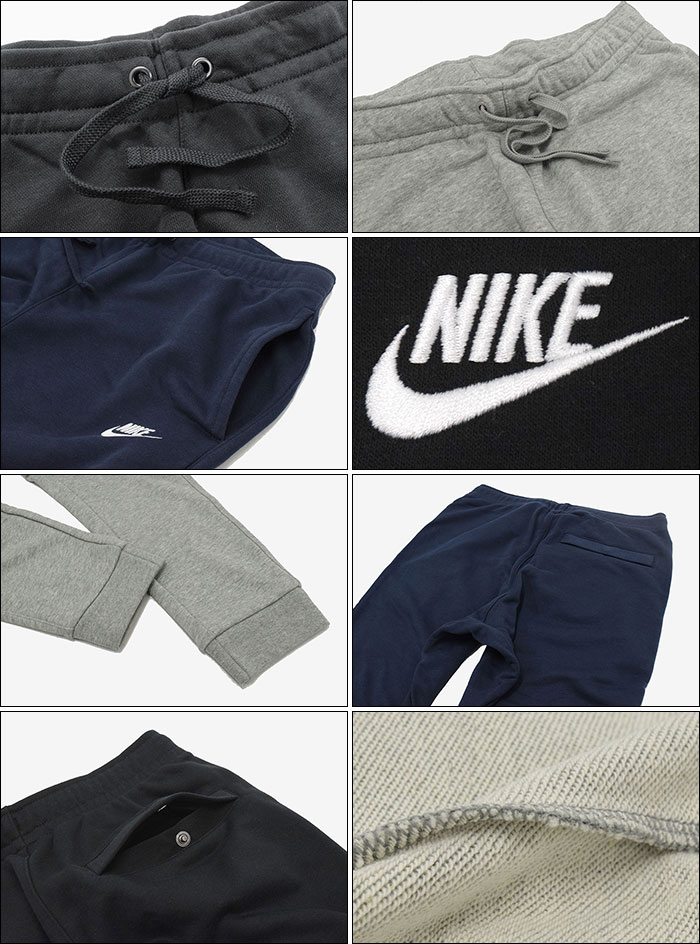 NIKEナイキのパンツ Club French Terry Jogger09