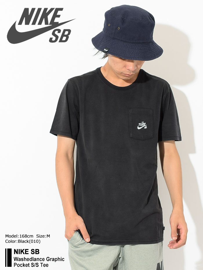 NIKEナイキのTシャツ SB Washedlance Graphic Pocket01