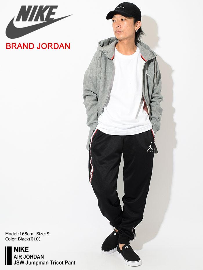 NIKEナイキのパンツ AIR JORDAN JSW Jumpman Tricot Pant02