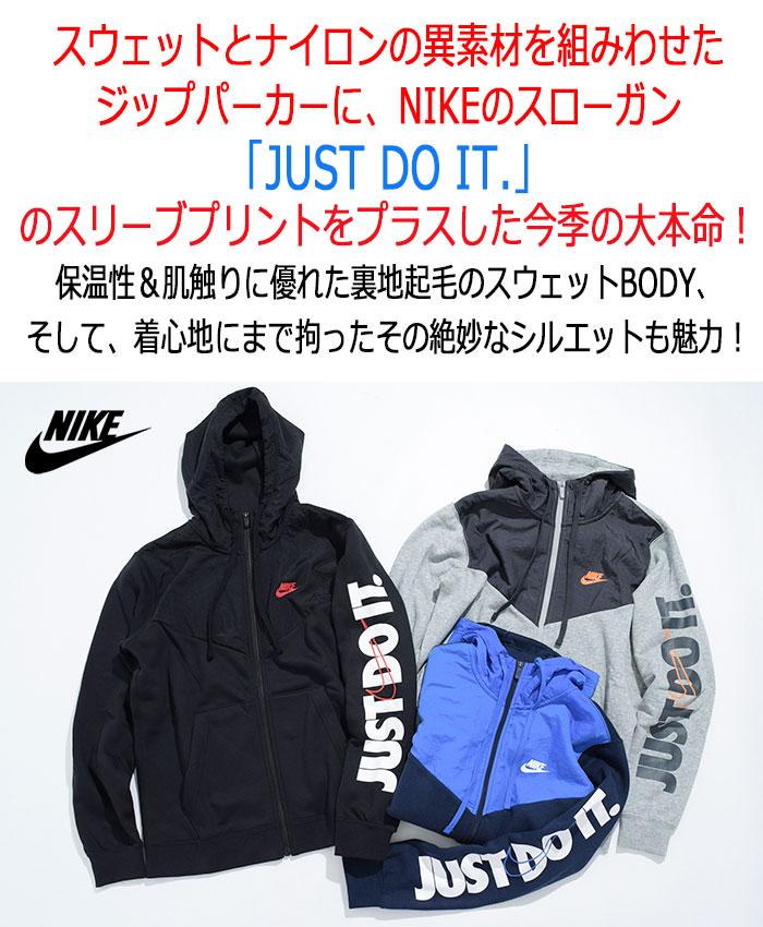 NIKEナイキのパーカー HBR+ Fleece Full Zip Hoodie02