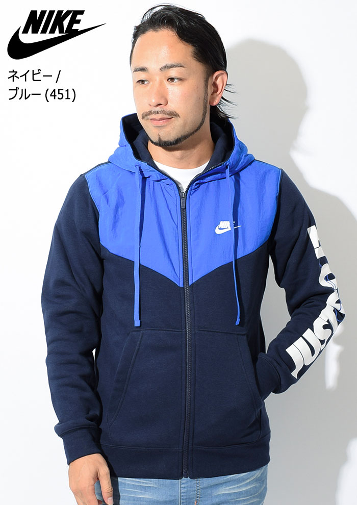 NIKEナイキのパーカー HBR+ Fleece Full Zip Hoodie05