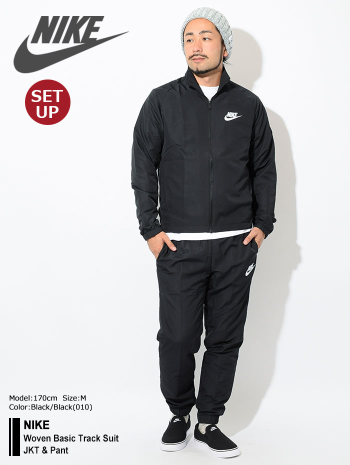 NIKEナイキのセットアップ Woven Basic Track Suit01
