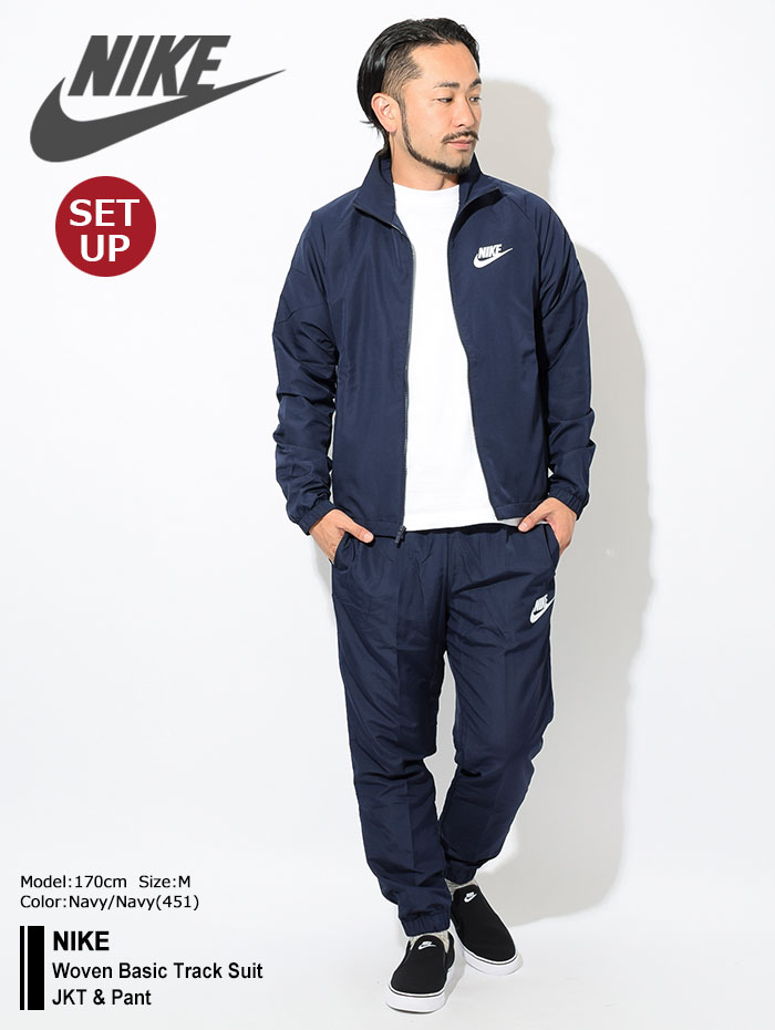 NIKEナイキのセットアップ Woven Basic Track Suit06