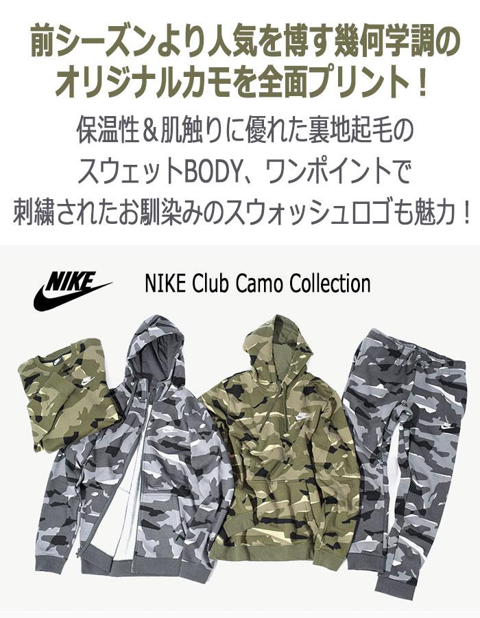 NIKEナイキのパンツ Club Camo BB Jogger Pant02