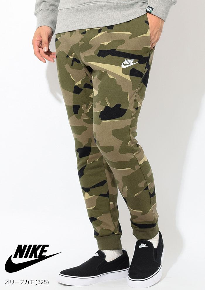 NIKEナイキのパンツ Club Camo BB Jogger Pant05