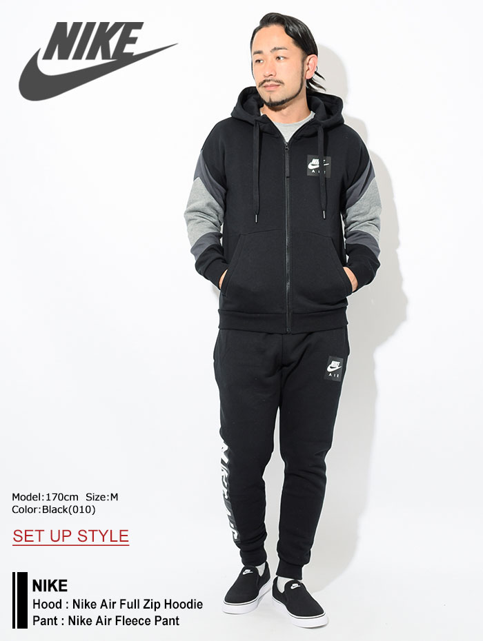 NIKEナイキのパーカー Nike Air Full Zip Hoodie01