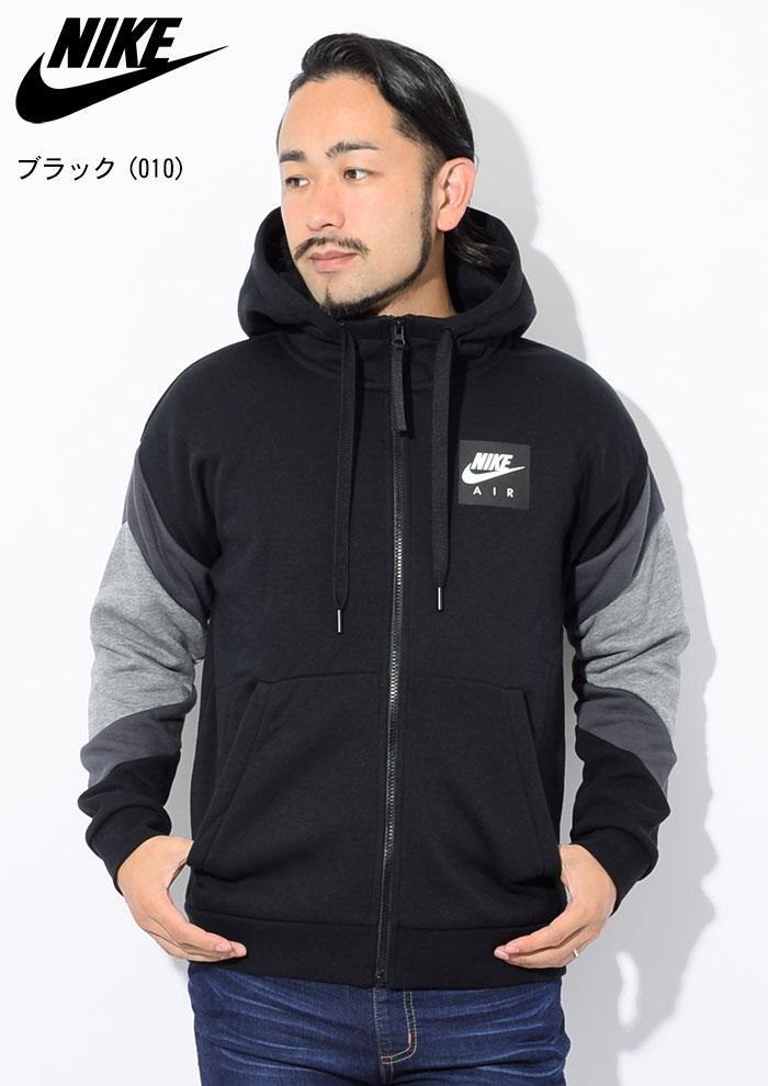 NIKEナイキのパーカー Nike Air Full Zip Hoodie02