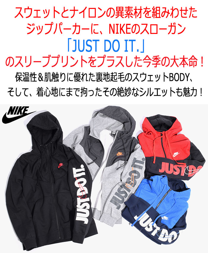 NIKEナイキのパーカー HBR+ Fleece Full Zip Hoodie02