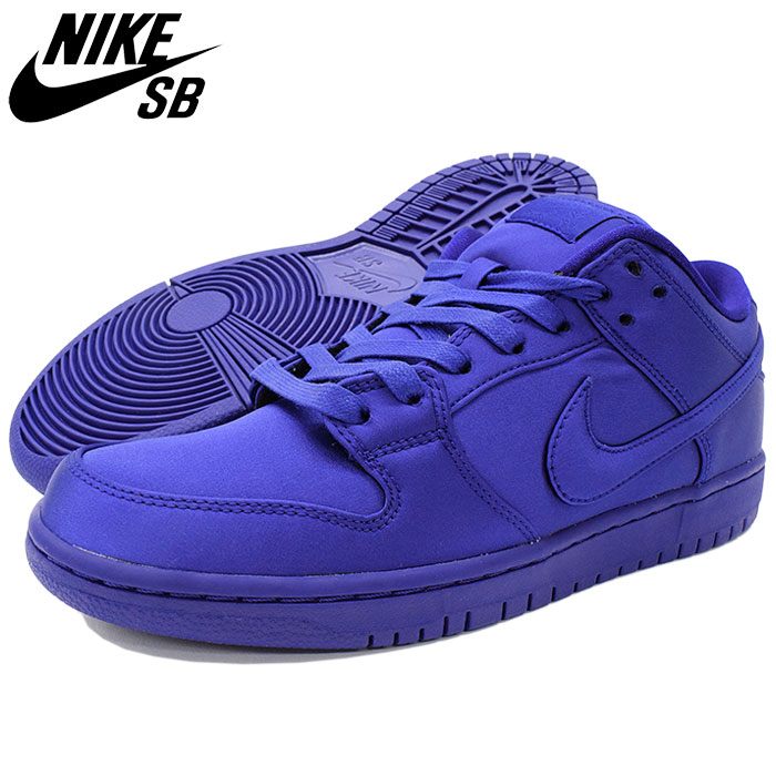 save off bdf88 0c119 SB dunk low TRD NBA Deep Royal Blue SB (nike SB DUNK LOW TRD NBA SB blue  blue SNEAKER MENS, shoes shoes SHOES AR1577-446) ice filed icefield for the  ...