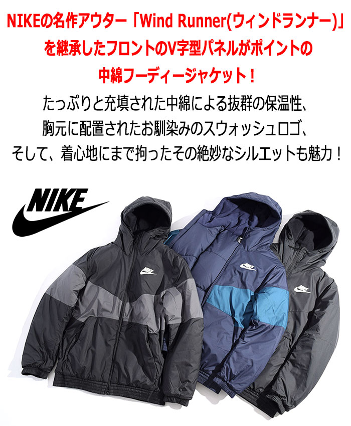 NIKEナイキのジャケット Synthetic Fill Hoodie02