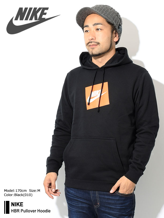 NIKEナイキのパーカー HBR Pullover Hoodie01