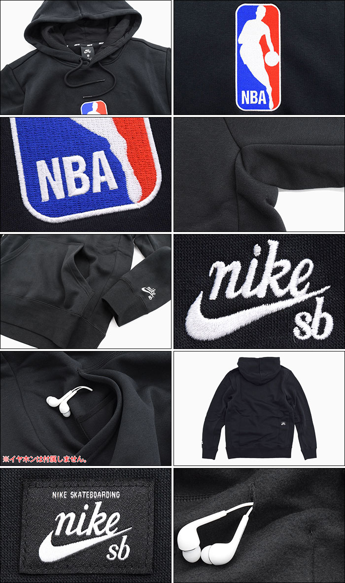 NIKEナイキのパーカー SB NBA Icon Pullover Hoodie04