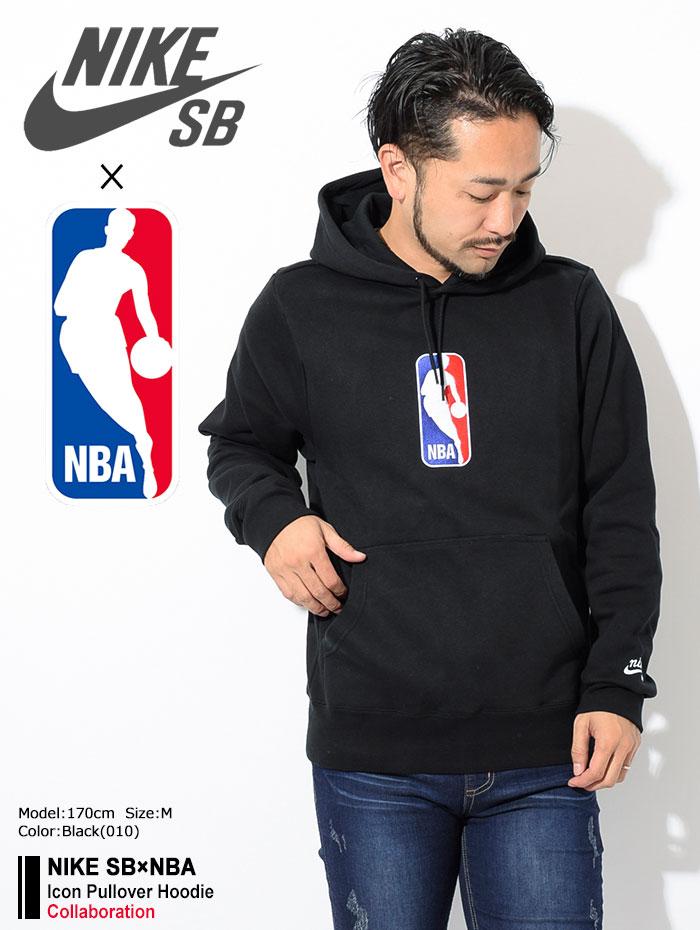 NIKEナイキのパーカー SB NBA Icon Pullover Hoodie01