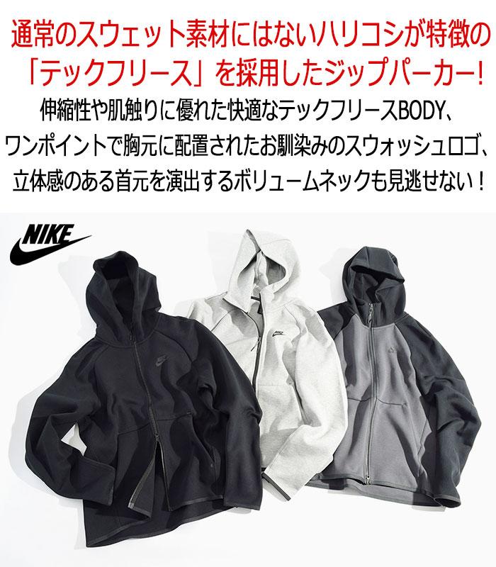NIKEナイキのパーカー Tech Fleece Full Zip Hoodie02