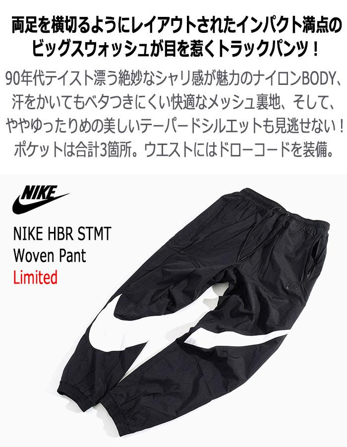 NIKEナイキのパンツ HBR STMT Woven Pant02