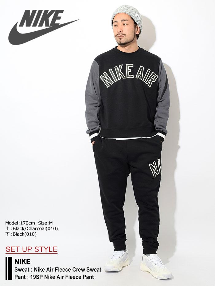 NIKEナイキのパンツ 19SP Nike Air Fleece Pant01