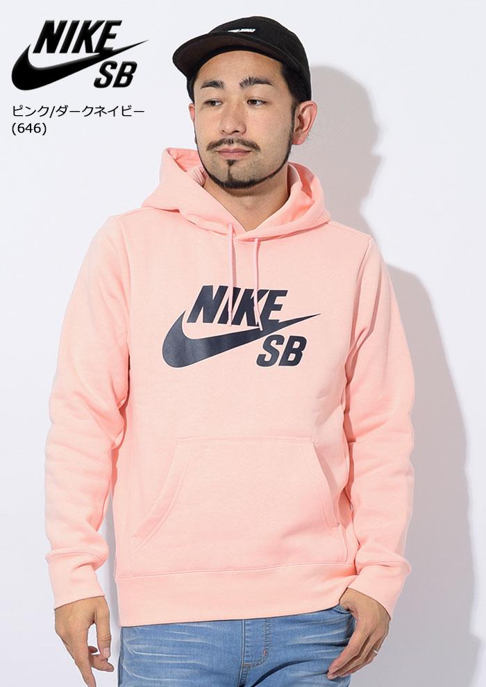 NIKEナイキのパーカー SB Icon Essential Pullover Hoodie11
