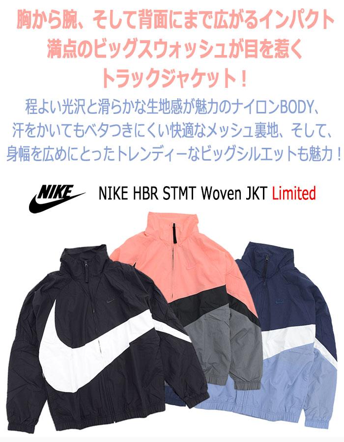 NIKEナイキのジャケット HBR STMT Woven02