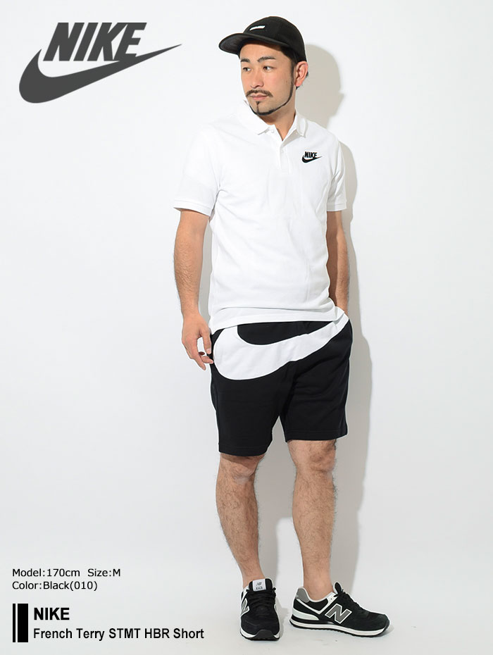 NIKEナイキのハーフパンツ French Terry STMT HBR Short01
