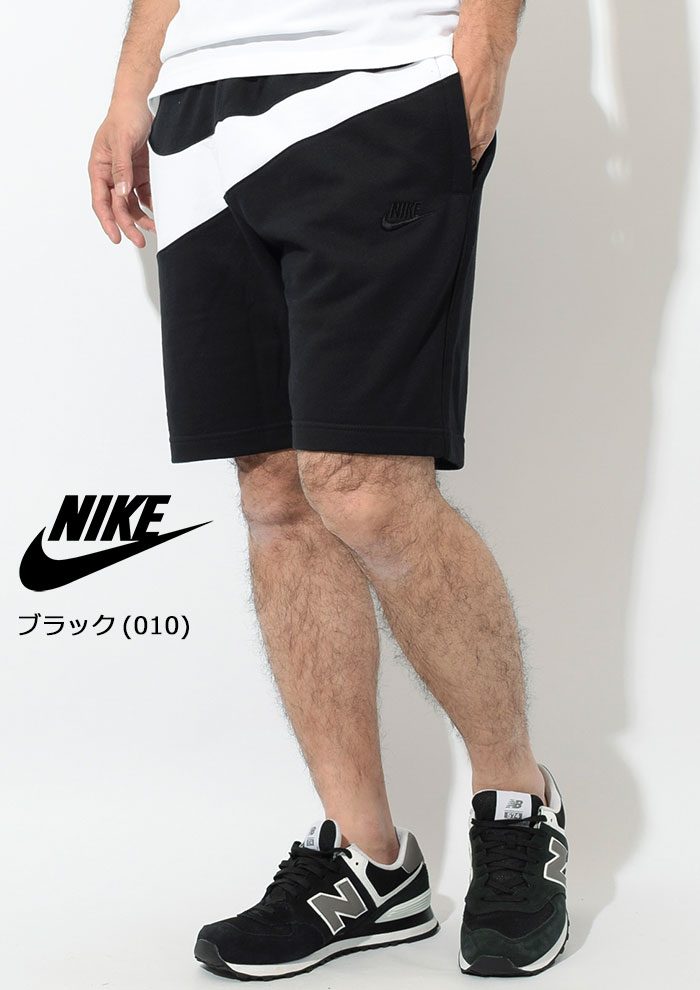 NIKEナイキのハーフパンツ French Terry STMT HBR Short03