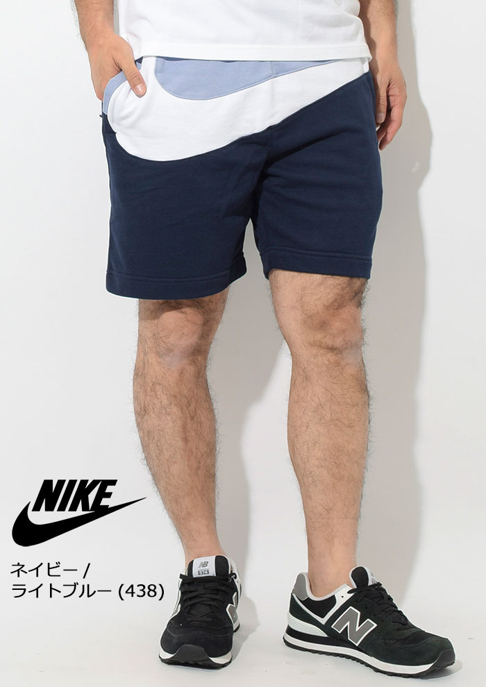 NIKEナイキのハーフパンツ French Terry STMT HBR Short06