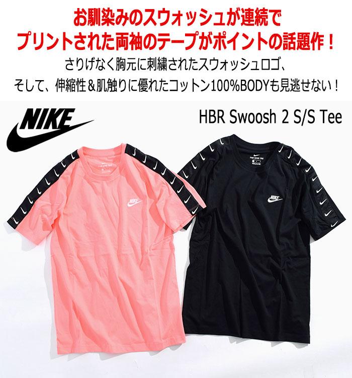 NIKEナイキのTシャツ HBR Swoosh 2 02