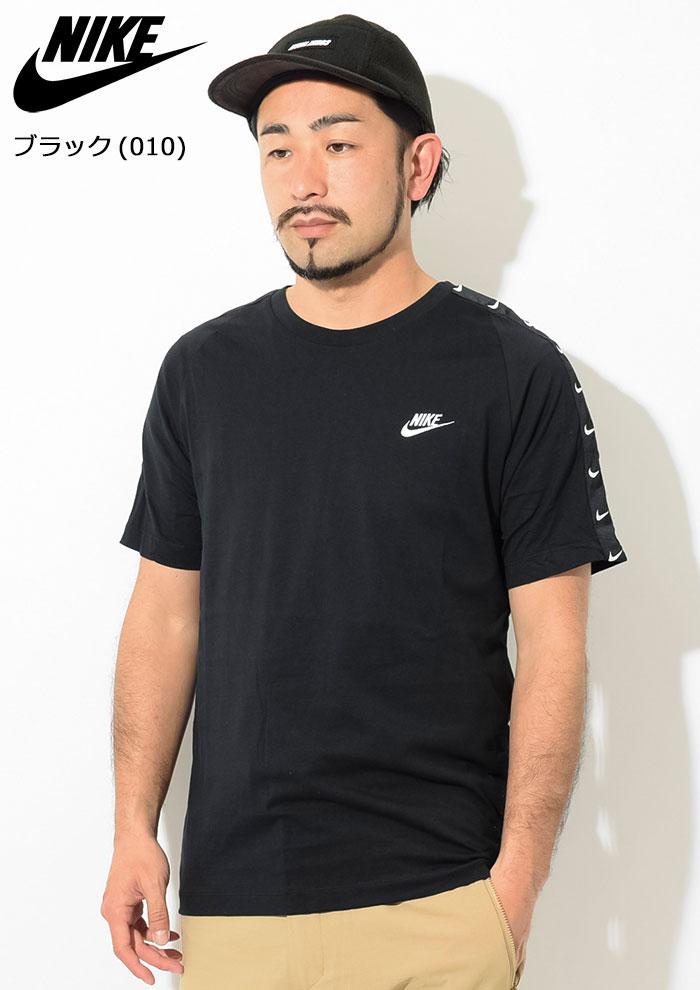 NIKEナイキのTシャツ HBR Swoosh 2 03