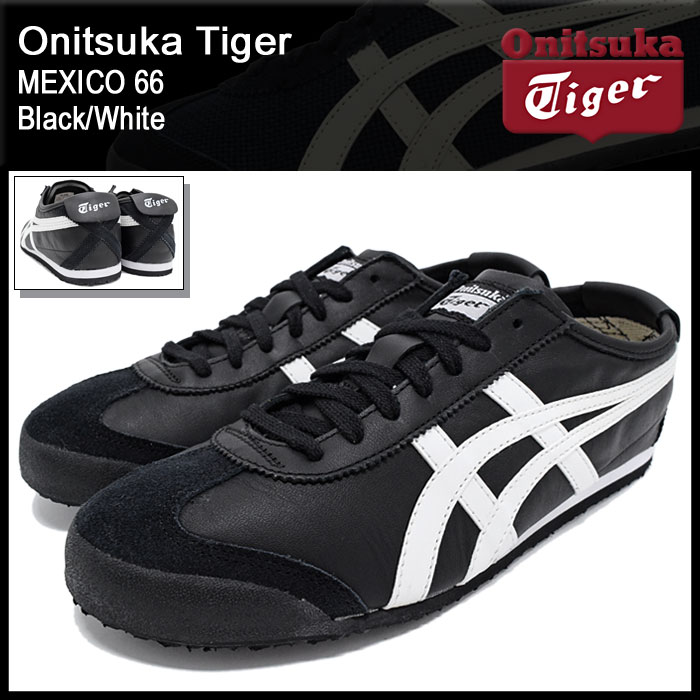 the latest eb94b 19161 Men's Mexico 66, ONITSUKA Tiger Onitsuka Tiger sneakers mens Onitsuka Tiger  MEXICO 66 Black Black SNEAKER MENS-shoes shoes SHOES DL408-9001 ...