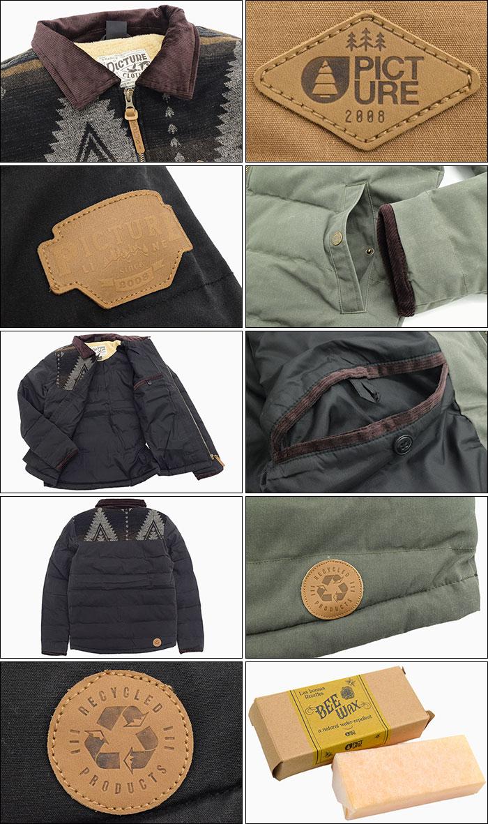 PICTUREピクチャーのジャケット MC Murray07