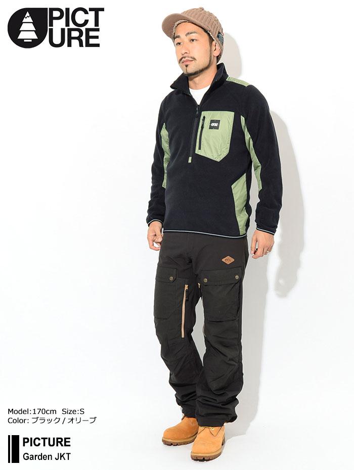 PICTUREピクチャーのジャケット Garden01