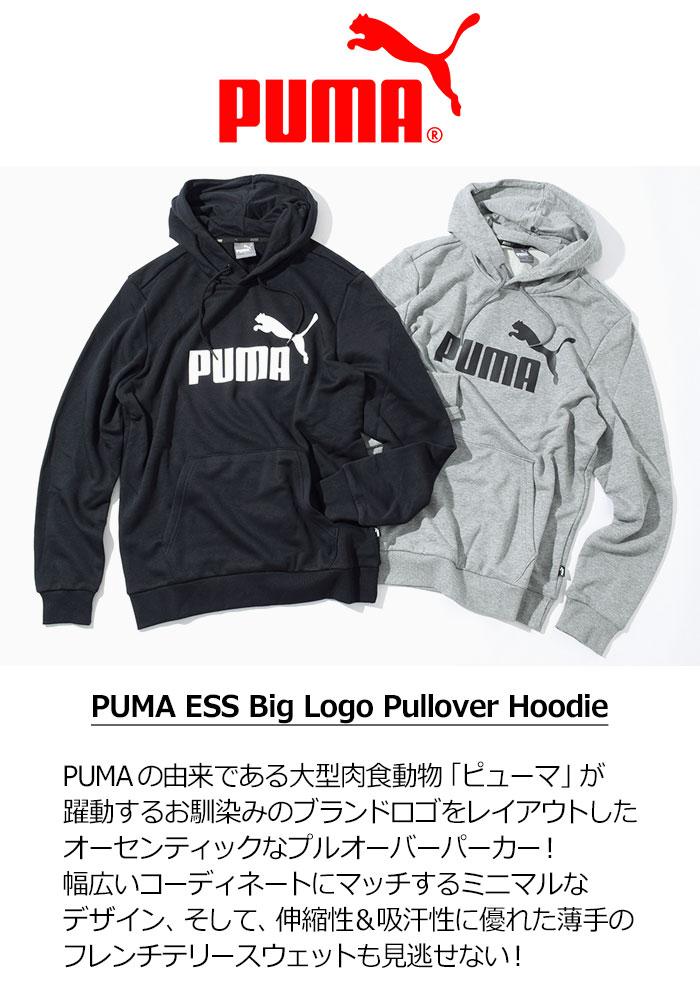PUMAプーマのパーカー ESS Big Logo Pullover Hoodie02