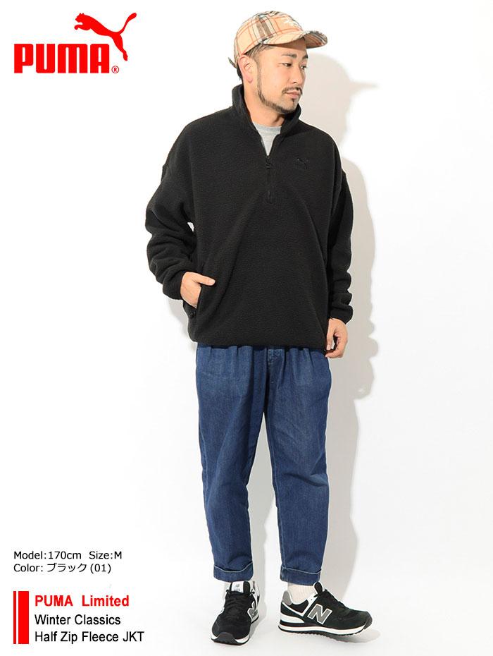 PUMAプーマのジャケット Winter Classics Half Zip Fleece01