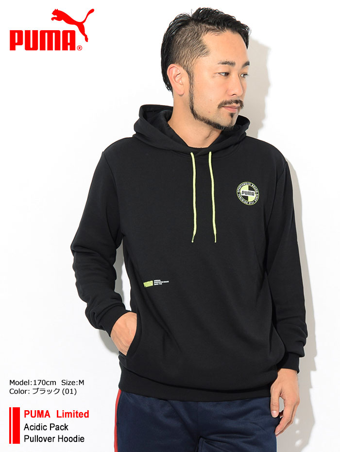 PUMAプーマのパーカー Acidic Pack Pullover Hoodie01