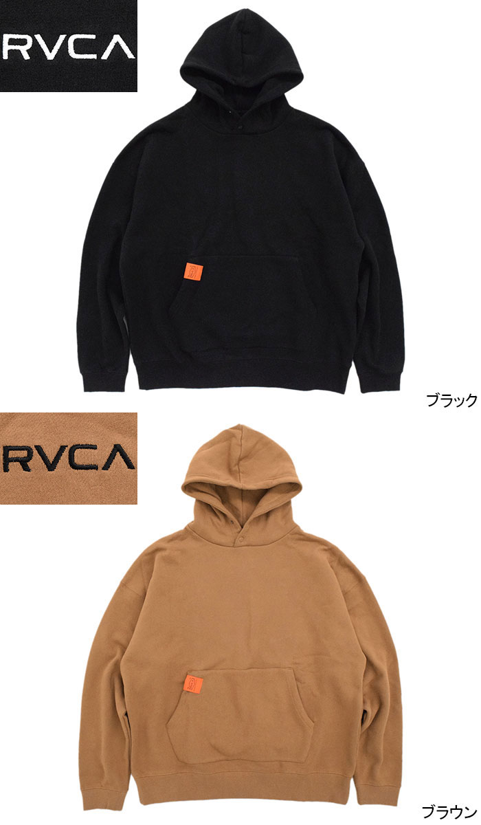 RVCAルーカのパーカー Dots Pullover Hoodie06