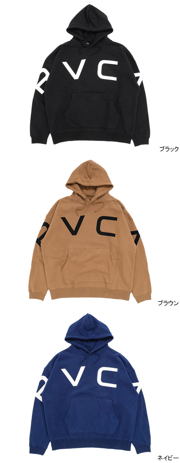 RVCAルーカのパーカー Fake RVCA Pullover Hoodie04