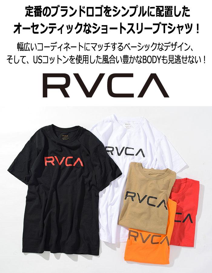 RVCAルーカのTシャツ Big RVCA02