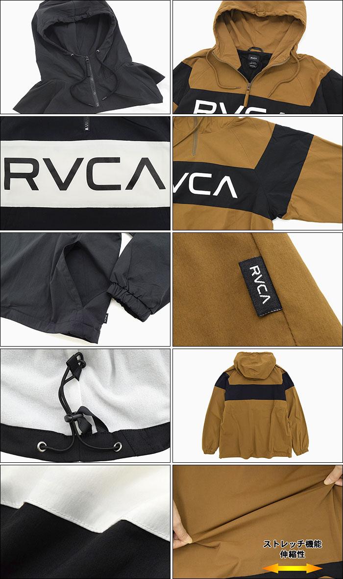 RVCAルーカのジャケット RVCA Anorak04