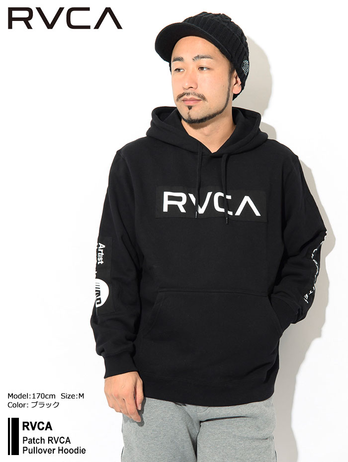 RVCAルーカのパーカー Patch RVCA Pullover Hoodie01