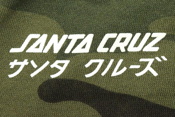 SANTA CRUZサンタクルーズのパンツ Mixed Up Sweat Short13