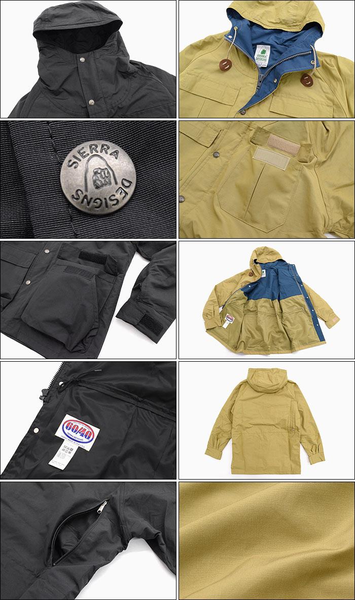 SIERRA DESIGNSシエラデザインズのジャケット Mountain Parka10