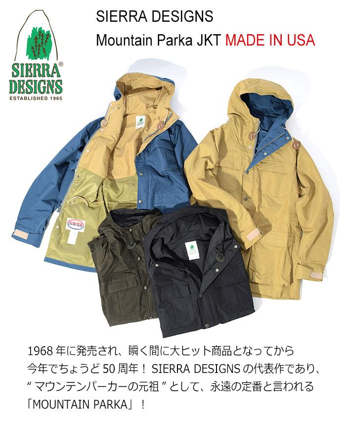 SIERRA DESIGNSシエラデザインズのジャケット Mountain Parka02